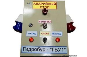 Пульт управления буровой установкой ГБУ