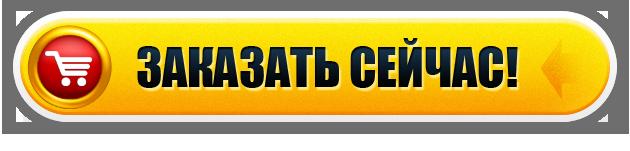 Оформить заказ ООО ОЗНО по акции на прицепной мини экскаватор Mini-Digge 2500-М